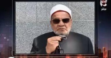 """أحمد كريمة: إنفاق التبرعات على الإعلانات """"حرام"""" شرعا"""