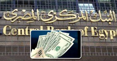 """بلومبرج: السندات المصرية """"رهان رابح"""" للمستثمرين الأجانب بسبب الاستقرار"""