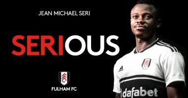 سيرى ينضم إلى فولهام ويفضله على برشلونة وتشيلسى ودورتموند