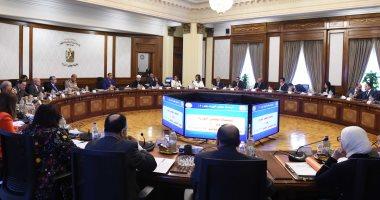 اجتماع الحكومة الأسبوعى لمتابعة الملفات الاقتصادية والاجتماعية