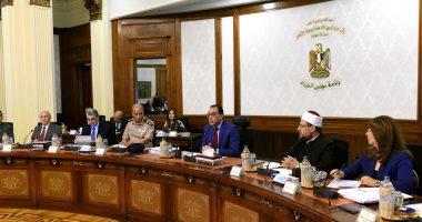 الحكومة تعلن تعديل بقانون هيئة الشرطة الخاص بتشكيل مجلس التأديب الاستئنافى