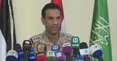 التحالف العربى يصدر 5 تصاريح لسفن متجهة للموانىء اليمنية