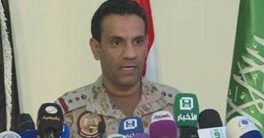 فيديو وصور.. التحالف العربى يدمر منصة صواريخ باليستية بصعدة