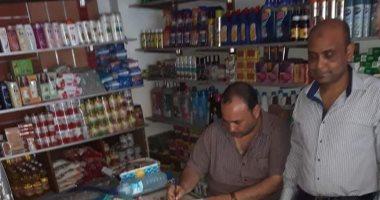 صور .. صحة جنوب سيناء تضبط 596 عبوة مواد غذائية منتهية الصلاحية