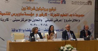 خبراء: 10% نسبة الإعاقة فى مصر.. و0.5% فقط يحصلوا على التعليم