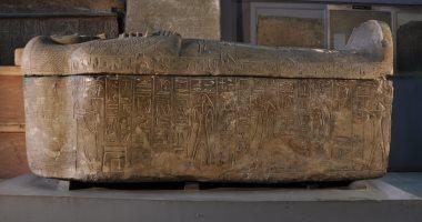 حصاد الثقافة.. ما الموجود فى تابوت الإسكندرية؟