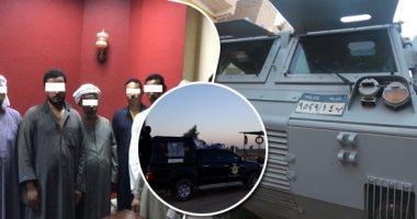 قائمة حصيلة الضربات الأمنية على مستوى الجمهورية فى أول أيام عيد الفطر