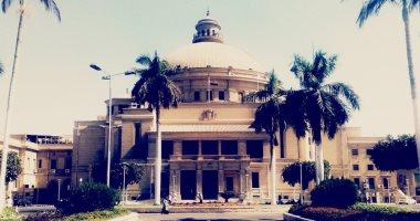"""لأول مرة.. جامعة القاهرة على رأس أفضل 300 جامعة فى تصنيف """"شنغهاى"""" العالمى"""