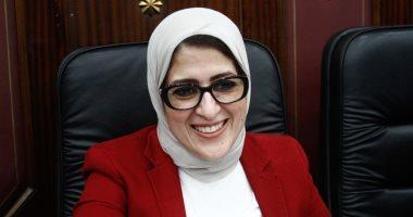 صور.. وزيرة الصحة بالبرلمان: