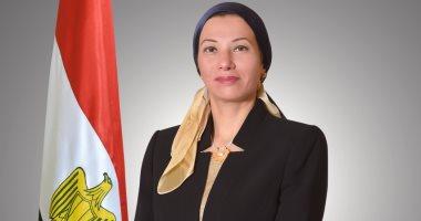 وزيرة البيئة تعقد مؤتمرا للإعلان عن استعدادات مواجهة تلوث الهواء