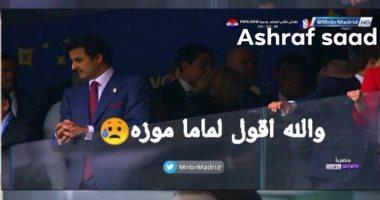 السوشيال ميديا تخلد قبلات وأحضان رئيسة كرواتيا وتجاهل تميم بنهائى المونديال