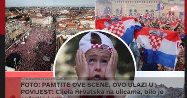 صحف كرواتيا تشيد بنجوم الفريق رغم خسارة لقب كأس العالم.. صور