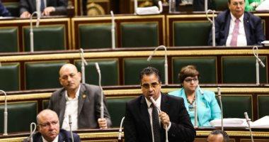 مجلس النواب يوافق على تعديل أحكام قانون الشرطة فى مجموعه - صور