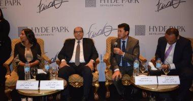 وزير الرياضة فى حفل تكريم فريدة عثمان: هايد بارك مسئولة عن دعم الأبطال