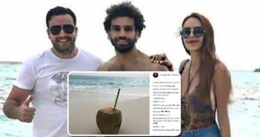 محمد صلاح يقضى إجازته مع أصدقائه