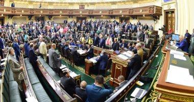 ليست مصر وحدها.. تعرف على قائمة الدول المانحة لجنسيتها.. فرنسا الأغلى