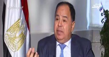 """وزير المالية: ضرب السياحة ووقف المنح كان """"بفعل فاعل"""" لإفلاس مصر"""