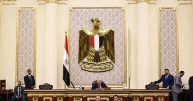 البرلمان يوافق على قانون معاشات الوزراء