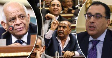 حكومة مصطفى مدبولى تنتظر ثقة مجلس النواب خلال جلسته العامة غدا