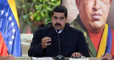 أزمة دبلوماسية بين الاتحاد الأوروبى وفنزويلا بسبب سفيرة أوروبية.. التفاصيل