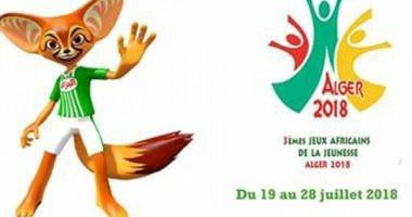 مصر تتصدر ترتيب الميداليات فى الألعاب الأفريقية بالجزائر