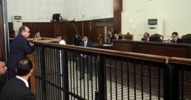 """اليوم الجنايات تنطق بالحكم على 24 متهما بـ""""التخابر مع حماس"""""""