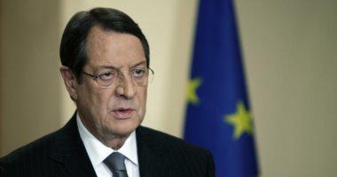 الرئيس القبرصى يؤكد مواصلة الجهود من أجل تسوية قضية بلاده