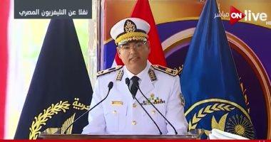 اللواء أحمد إبراهيم رئيس أكاديمية الشرطة