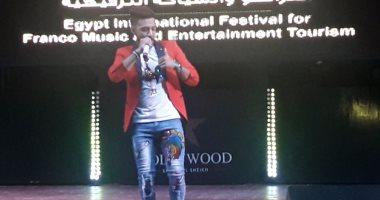 محمد الجيوشى يحصد جائزة النقاد والصحفيين بمهرجان الفرانكواراب