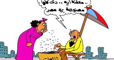 """صناعة الشائعات فى كاريكاتير """"اليوم السابع"""""""