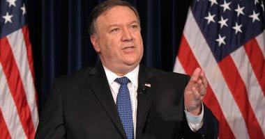 """واشنطن تدرج زعيم تنظيم """"سرايا الأشتر"""" المقيم بإيران على قائمة الإرهاب"""