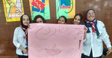 """قافلة """"مجلة نور للأطفال"""" تحتفل بذكرى ثورة 23 يوليو بمحافظة مطروح"""