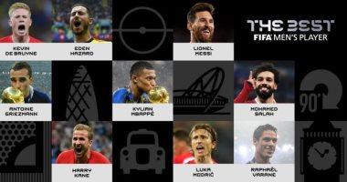 فيفا يعلن القائمة النهائية لجائزة أفضل لاعب فى العالم غداً