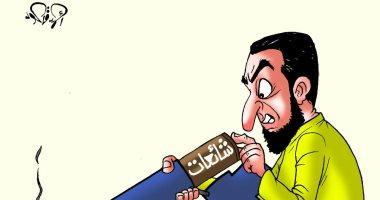 """""""فيس بوك"""" سلاح الإخوان لإطلاق الشائعات بكاريكاتير اليوم السابع"""