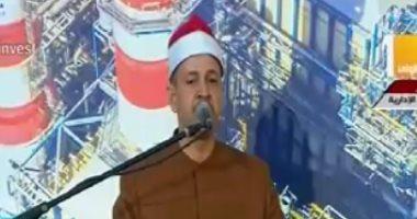 فيديو.. بدء فعاليات افتتاح مشروعات الكهرباء بتلاوة آيات من القرآن الكريم