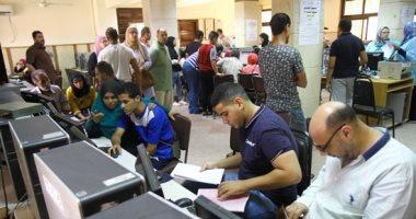 وائل فؤاد يكتب : طب ولا صيدلة .. تجارة ولا حقوق ؟