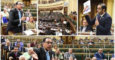 اقتحام مغارة الصناديق والحسابات الخاصة سلاح البرلمان لدعم الموازنة العامة