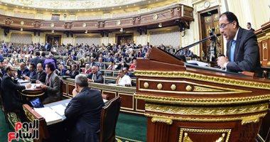 """""""اقتصادية البرلمان"""" تعد لاجتماعات مع 4 وزراء لحسم ملفات عاجلة"""