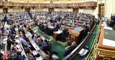 البرلمان يشيد بموافقة مجلس الشيوخ الأمريكى على مشروع قانون لتكريم السادات