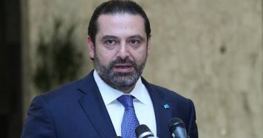 سعد الحريرى: نأسف لغياب ليبيا عن القمة الاقتصادية ومنتدى القطاع الخاص العربى