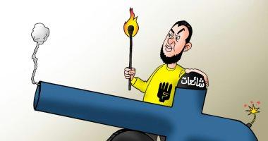 """""""فيس بوك"""" منصة لإطلاق الشائعات الإخوانية فى كاريكاتير اليوم السابع"""