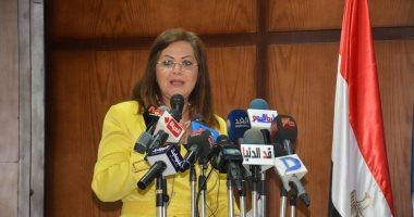 """""""التخطيط"""" تتفق مع تحالف استشارى لوضع النظام الأساسى لصندوق مصر السيادى"""