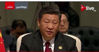 الرئيس الصينى يكشف عن مساعدات ضخمة لدول أفريقيا.. ومليار يوان منح عاجلة