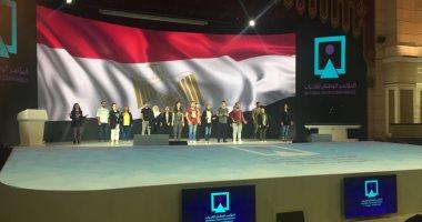 صور.. اللمسات النهائية بجامعة القاهرة لاستضافة المؤتمر السادس للشباب