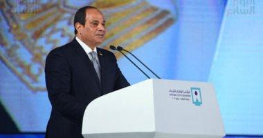 انطلاق المؤتمر الوطنى السادس للشباب  بجامعة القاهرة بحضور الرئيس السيسى