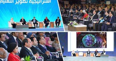 بعد قليل.. السيسي يشهد جلسة تطوير منظومة التأمين الصحى بمؤتمر الشباب