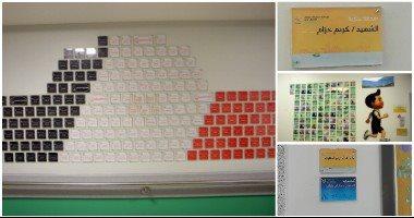 """""""ملحمة خير"""" على جدران مستشفى 57.. حكايات خلف لوحات الصدقة الجارية فى كل مكان"""