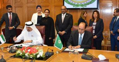 """الأمانة العامة للجامعة العربية توقع عقد المشاركة فى فعاليات """"اكسبو 2020-دبى"""""""