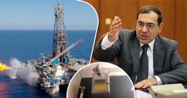 """وزير البترول يترأس عمومية """"بتروبل"""".. والشركة تعلن تنفيذ 111% من خطتها الانتاجية"""