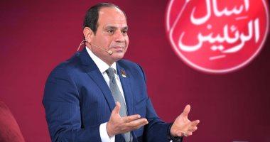"""رسائل السيسى للخليج والوطن العربى فى جلسة """"اسأل الرئيس"""" بمؤتمر الشباب"""